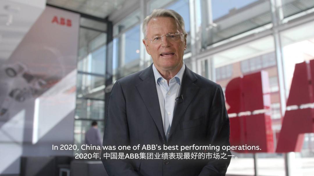 ABB集团首席执行官罗必昂