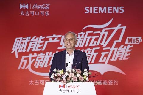 新闻图片1_西门子大中华区总裁兼首席执行官赫尔曼(Lothar Herrmann)表示随着与西门子合作的逐步落地,未来太古可口可乐将成为全球饮料行业数字化新标杆