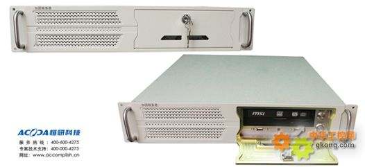 恒研2012发布2u加固服务器