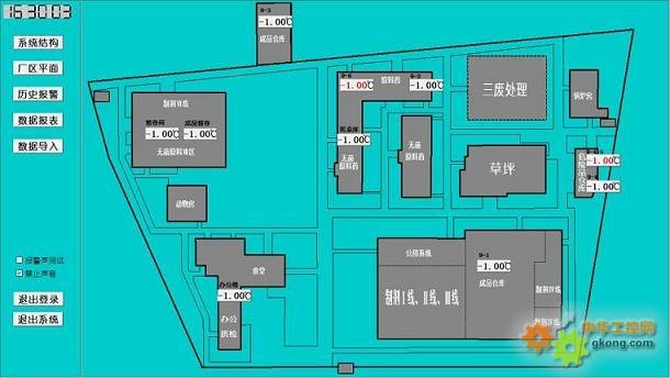 厂区平面图效果图