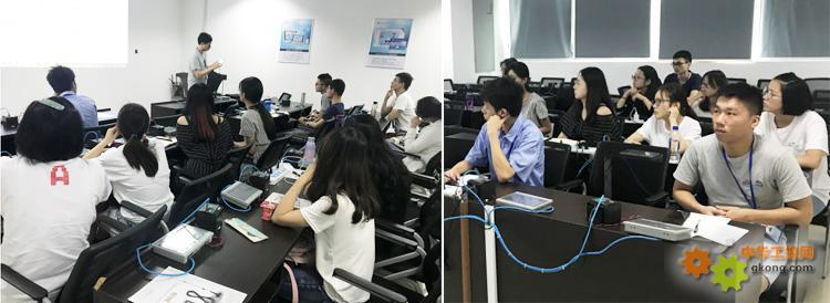 东南大学自动化学院暑期岗位体验活动