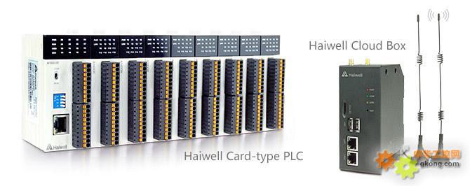 Haiwell海为卡片PLC 云盒
