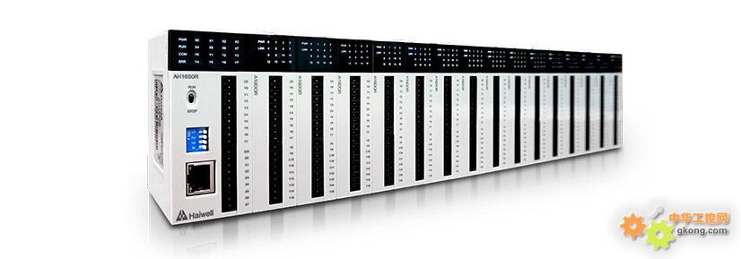 Haiwell海为AC系列-经济型卡片PLC主机