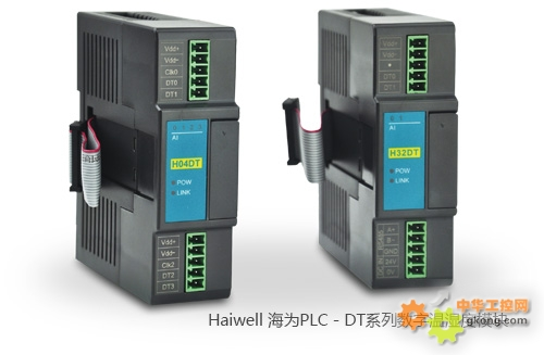 haiwell海为PLC数字温湿度模块
