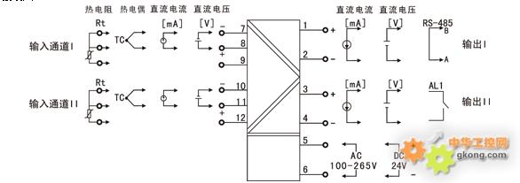福建虹润nhr-m36智能数学运算器将输入信号进行数学运算(加减