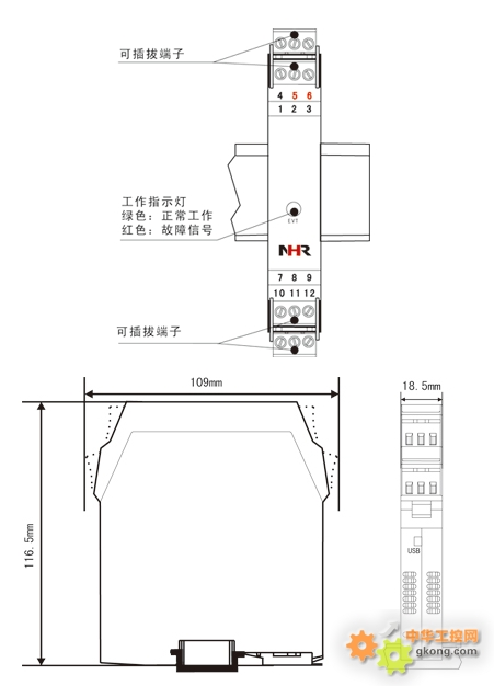 福建虹润智能高速隔离器