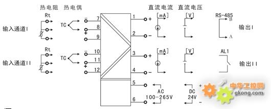 福建虹润推出nhr-m32智能温度变送器