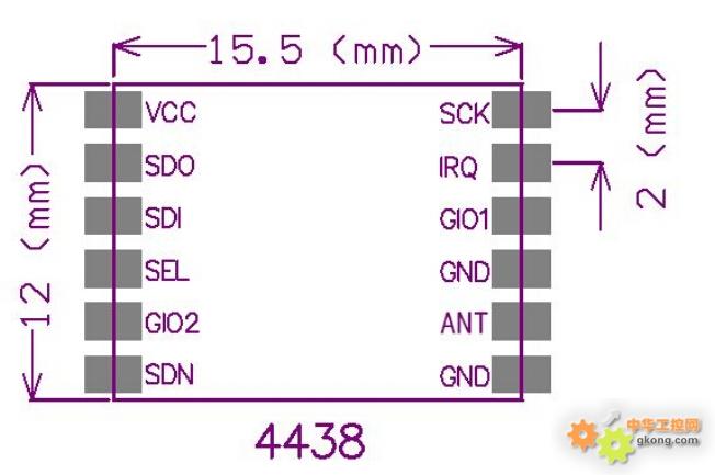 si4438无线收发模块 双向收发模块