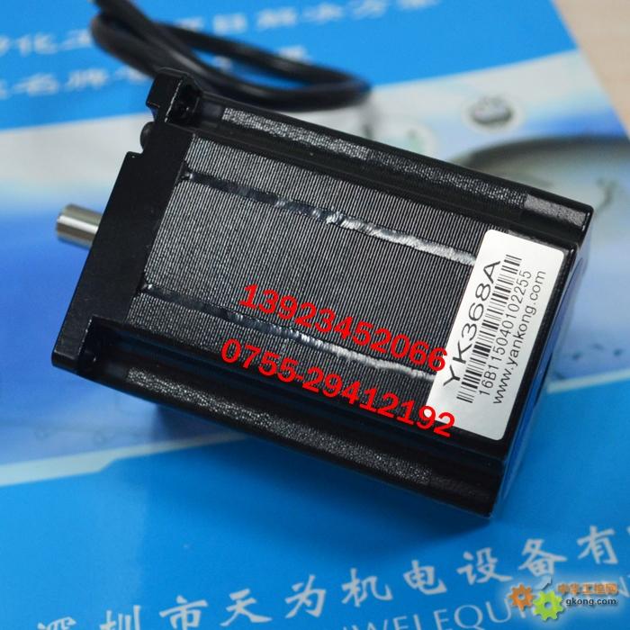 胡囹f�X��yK�x�~XZ���_深圳市天为机电设备有限公司产品-原装研控三相步进yk