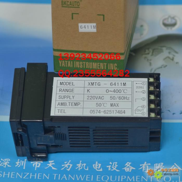 亚泰温控器XMTG 6411M