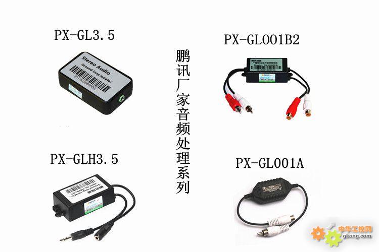 音频噪音隔离器-音频噪音隔离器