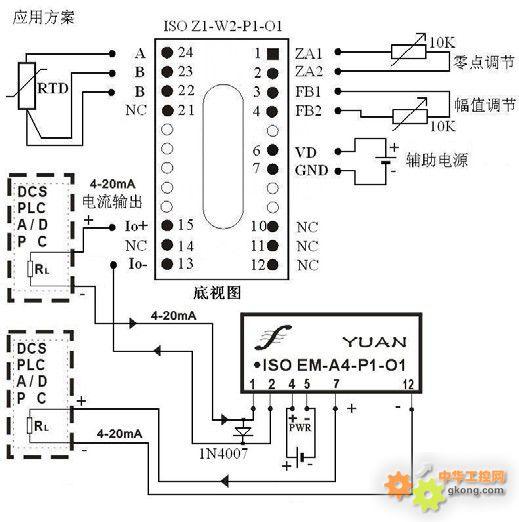 图8 一路热电阻信号输入两路电压