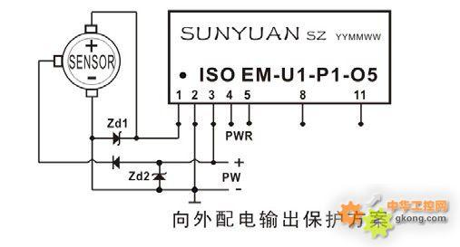 电路 电路图 电子 原理图 507_273
