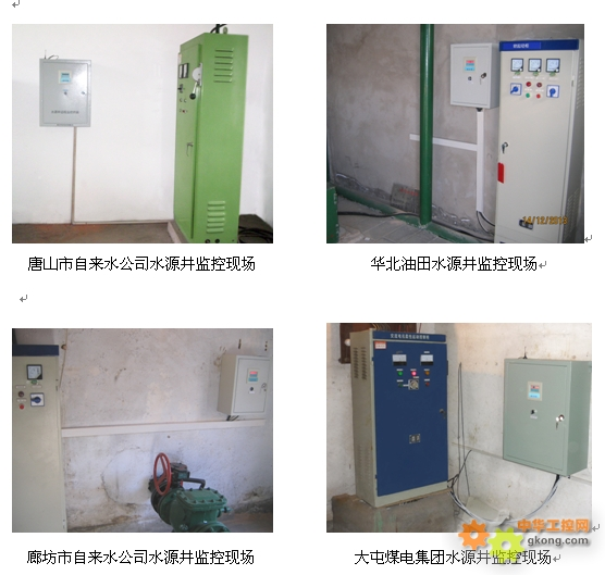 远程遥控控制水泵 远程遥控控制水泵 远程控制水泵 远程遥控水泵