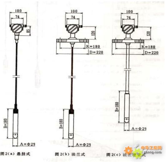 电路 电路图 电子 原理图 532_519