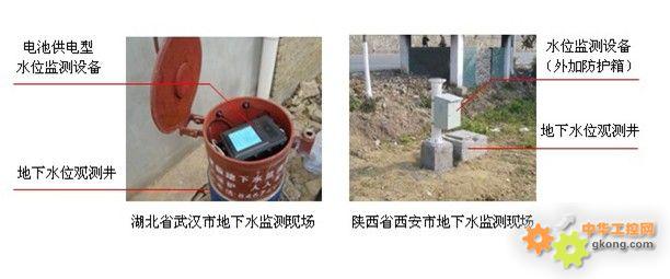 ---产品概述--- 地下水位监控设备针对不具备供电条件、环境潮湿、对水位数据实时性要求不高的监测场合设计。该设备不但解决了现场供电问题,且功耗低、体积小、防水性能好,安装维护非常方便。 ---产品型号--- DATA-6216 地下水位监控设备
