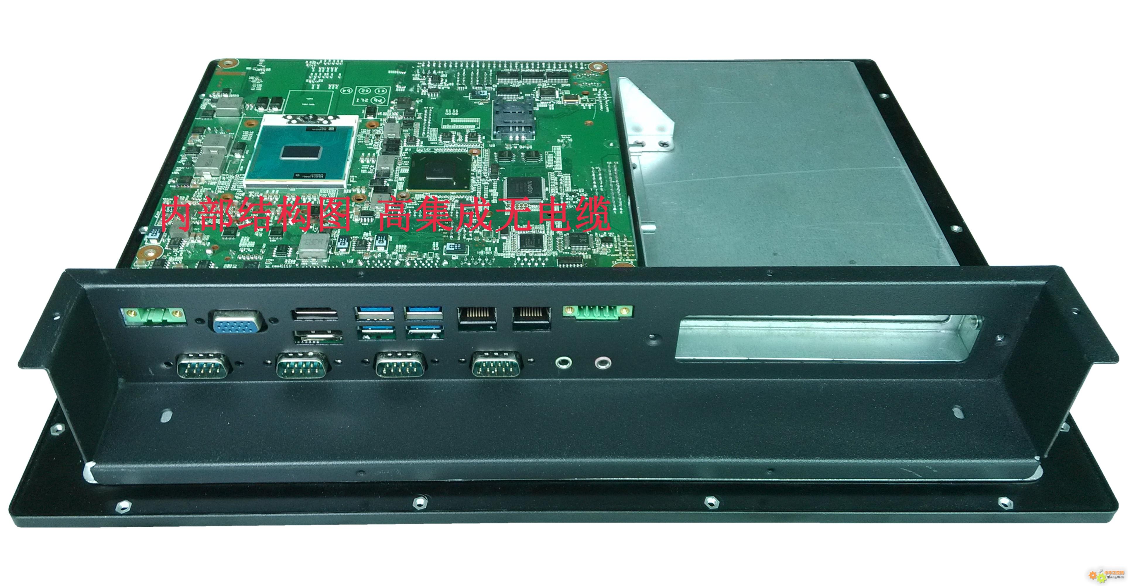 15寸PCIE4X工业平板电脑,I5无风扇触摸电脑