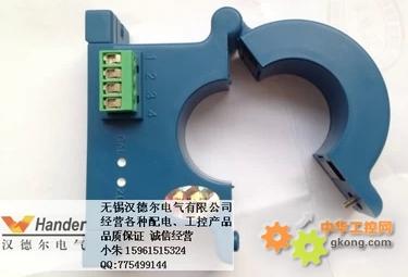 hde-mbak开环霍尔电流传感器在通信基站中的应用