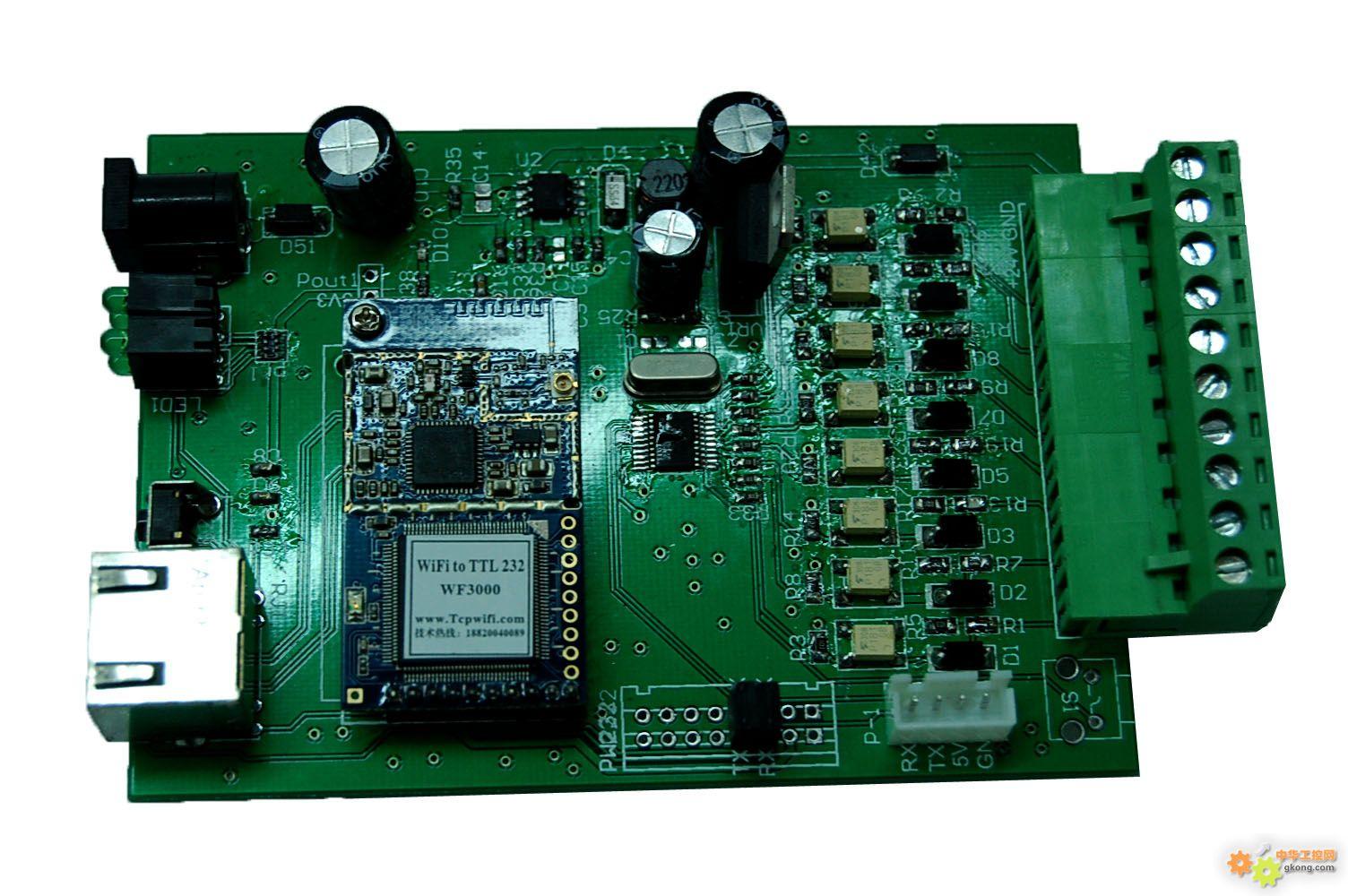 无线数传设备 wifi转串口模块 无线串口