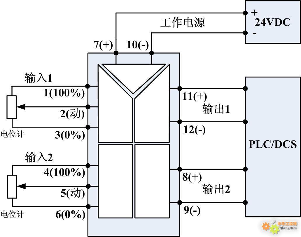 双电位触发接线图