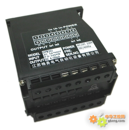 gp系列gpw201三相三线有功功率变送器