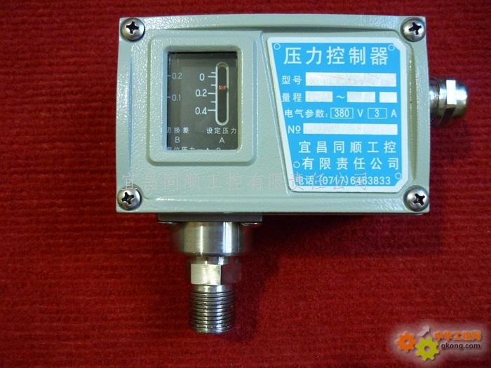 压力开关 压力开关 压力控制器 水压保护开关 -旋紧锁紧螺母,调节压