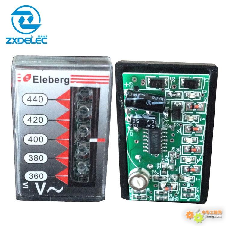 交流电压表测量仪电路板