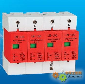 b级电涌保护器接线方法