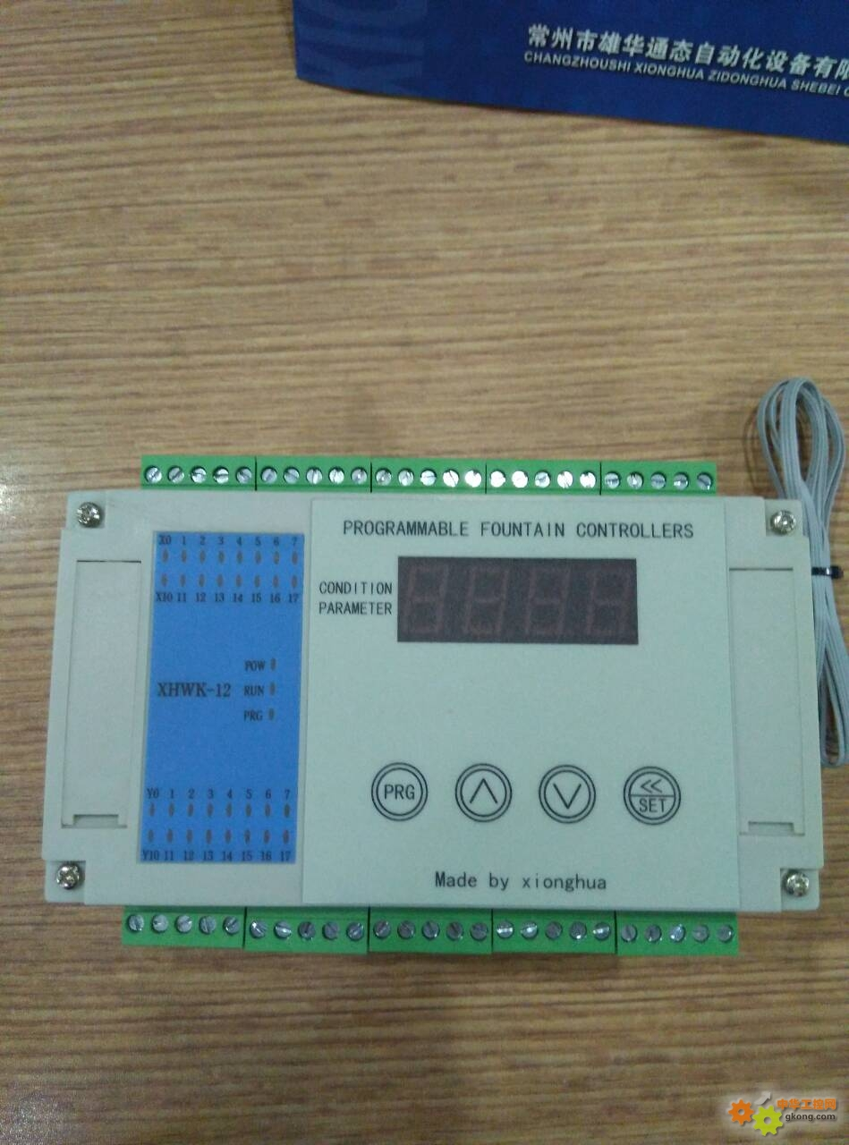 pid控制 多路温控器12路,8路温控模块