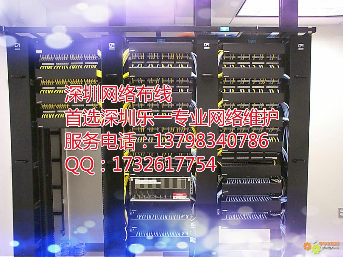 工控产品-广东福永承接机房v机房网络系统-别墅泳道深圳图片