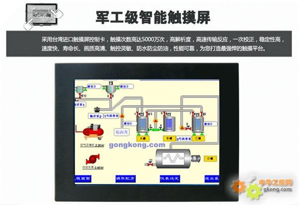 研祥工业平板电脑 巨型反向抵押最初源自其名称