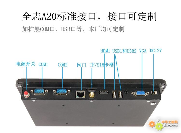 传统工业级显示器一般LCD背光寿命仅在20000-30000小时 研祥工控机
