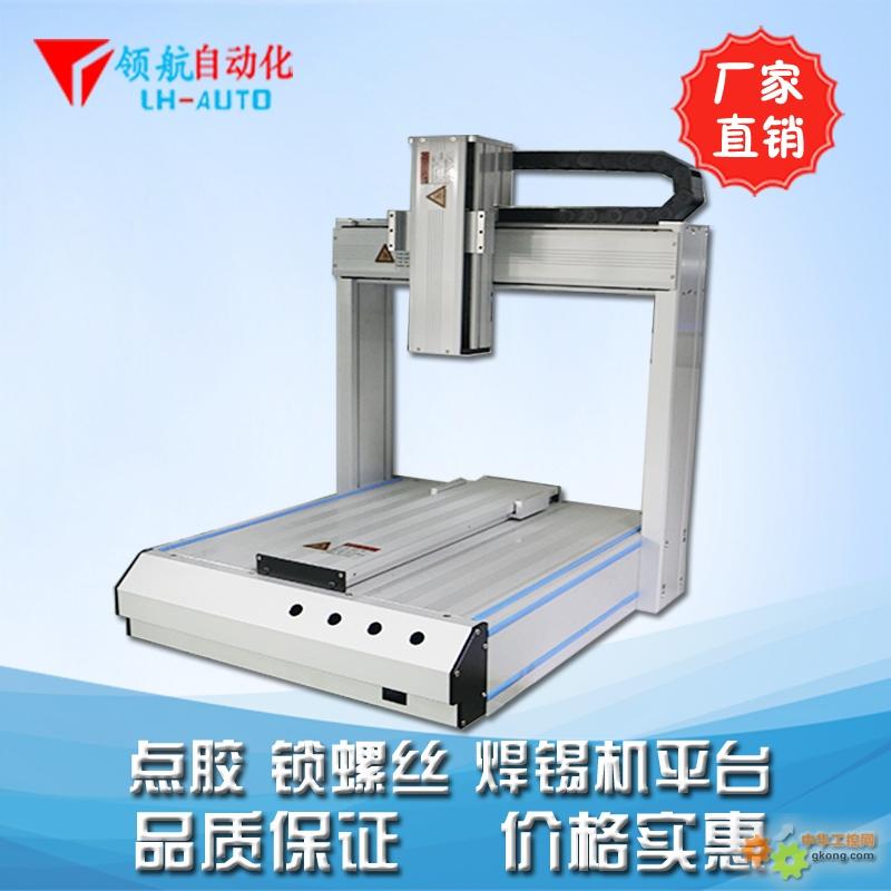 桌面式工业机器人 点胶机