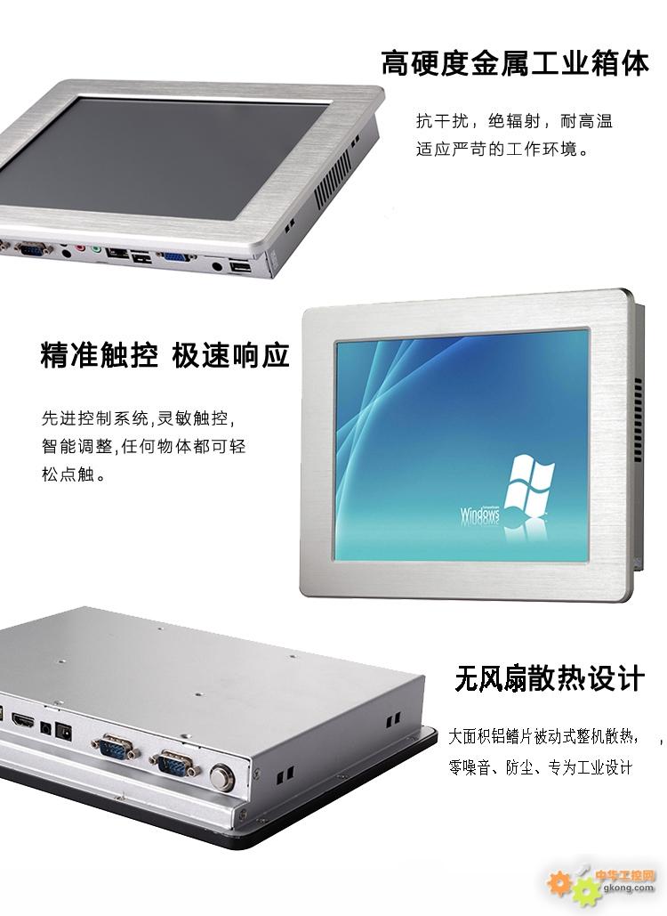 西门子工业平板电脑尽量将铸铁平板的工作面调整到水平面内